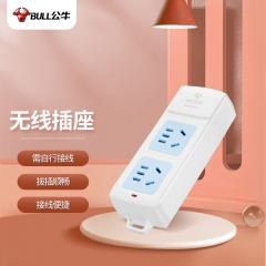 公牛 (BULL)新国标无线插座/插板/排插/接线板 GN-A02 2位无线插座(需自行配电源线和插头)