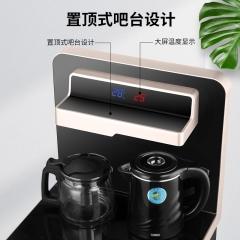 荣事达(Royalstar)饮水机立式全自动上水下置水桶温热智能遥控台式茶吧机 冰温热CY286