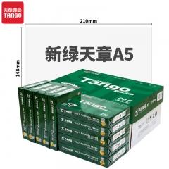 天章(TANGO)新绿天章复印纸A5  70g(14.8cm*21cm) 500张/包 10包/箱