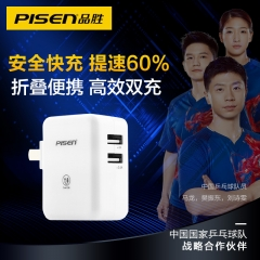 品胜 苹果充电器 安卓手机充电头 多口手机2.4A两口充电插头/移动电源充电器 iPhone11Pro/x/8平板华为小米10
