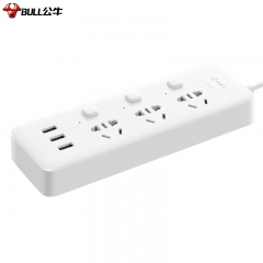 公牛(BULL)GN-B3033  新国标公牛小白USB插座/插线板/插排/排插/接线板 3插孔+3USB口分控插座