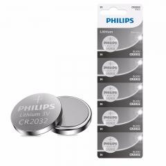 飞利浦(PHILIPS)CR2032纽扣电池3V 5粒装 适用于小米遥控器//主板/电子秤等