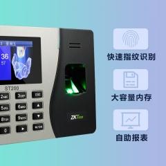 中控智慧(ZKTeco)指纹考勤机 快速签到打卡机 自助报表 U盘局域网传输 ST200