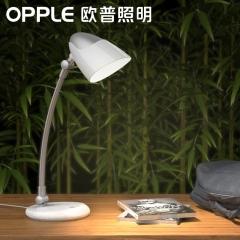 欧普照明(OPPLE)LED台灯学习阅读学生书桌卧室床头宿舍儿童读写节能爱眼 多档调光 探索者