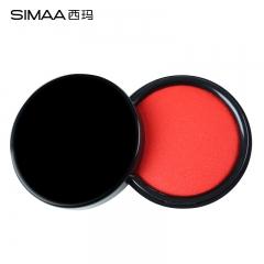 西玛(SIMAA) φ80mm朱肉印台 红色 财务办公用品 9807
