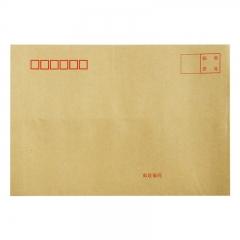 得力(deli)10张7号牛皮纸信封 邮局标准信封229*162mm3426-10