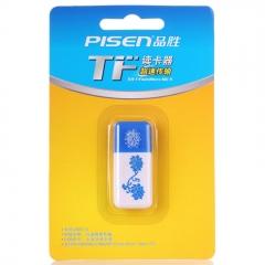 品胜(PISEN)TF读卡器(青花瓷)支持手机内存卡Micro SD/Tf卡读卡器 小巧易携带
