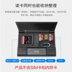 川宇USB-C3.0高速多功能合一手机读卡器+收纳盒取卡针Type-c接口安卓OTG支持SD相机TF内存卡
