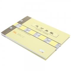 天章(TANGO)绿天章总分类帐本16k财务活页账本账册
