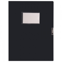 得力(deli) 10只 75mm高质感档案盒 A4资料盒文件盒 黑色33203