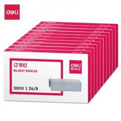 得力(deli)24/8加厚订书钉/订书针 500枚一盒 10盒装 办公用品 0027