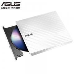 华硕(ASUS) 8倍速 USB2.0 外置DVD刻录机 移动光驱 白色(兼容苹果系统/SDRW-08D2S-U)