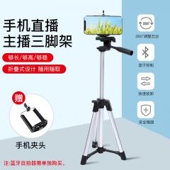 美型 手机支架便携云台三脚架照相机迷你三角架45cm