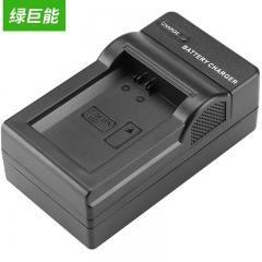 绿巨能(llano)索尼NP-FW50充电器 适用索尼NEX-7 5T 5R A7 a5000a 5100 a6000相机单反微单相机电池