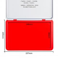 得力(deli)143*87mm金属方形大号财务会计专用秒干印台印泥 办公用品 红色9893