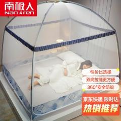 南极人NanJiren蚊帐蒙古包拉链有底蚊帐1.5米三开门坐床式双人蚊帐可挂风扇大空间