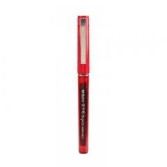 晨光(M&G)文具0.5mm红色中性笔 直液式签字笔 Sipen系列办公大容量水笔 12支/盒ARP41801