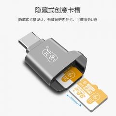 川宇 USB-C高速手机迷你读卡器type-c接口安卓OTG支持TF行车记录仪手机相机存储内存卡