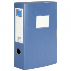 金得利(KINARY)F38-10 A4 3寸(60mm)档案盒 资料盒 蓝色10个装