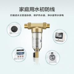 美的(Midea)家用前置过滤器 管道过滤 净水器 QZBW25S-9