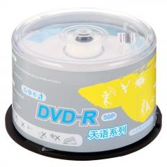 紫光(UNIS)DVD-R光盘/刻录盘 天语系列 16速4.7G 桶装50片