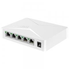 华三(H3C)S1G 5口千兆交换机 网线网络分线器