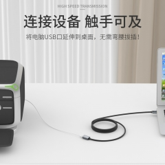 山泽(SAMZHE) USB延长线 usb3.0高速传输数据线 公对母 AM/AF U盘鼠标键盘加长线 铝合金黑色5米LK-50
