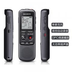 索尼(SONY)专业数码录音笔 ICD-PX240 4G 黑色 智能降噪可监听 支持音频线转录 适用商务学习采访取证