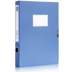 得力(deli)12只35mmA4加厚档案盒 塑料文件盒 资料收纳盒 办公用品5602   蓝色