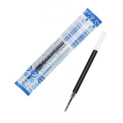 日本斑马牌(ZEBRA)JJ15/JJ55/JJZ15W替芯 中性笔芯 JF-0.5(RJF5)蓝色 10支装原装进口