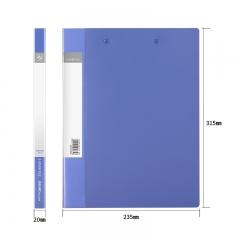 得力(deli)12只A4双强力夹文件夹资料夹 蓝色5364