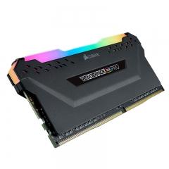 美商海盗船(USCORSAIR)DDR4 3600 8GB 台式机内存条 复仇者RGB PRO灯条 电竞玩家款