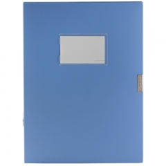 金得利 F38 3寸档案盒文件盒 A4蓝色