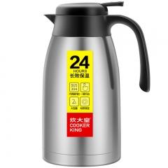炊大皇 保温壶  304不锈钢内胆 2L大容量 防滑底 非玻璃 家用泡茶儿童泡奶 保温杯 热水壶 暖壶开水瓶咖啡壶