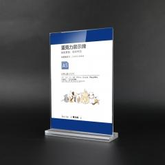 墨斗鱼 亚克力展示牌A5竖款3179立牌a5台卡透明水晶相框8寸有机玻璃相框酒水菜单台签架店铺促销拍T型桌标