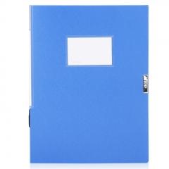 得力(deli) 5606 睿商系列加厚PP粘扣档案盒 A4 55mm 蓝色 12只装