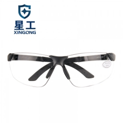 星工(XINGGONG)护目镜抗冲击防护眼镜劳保打磨防飞溅防风沙镜摩托车户外骑行 5付装