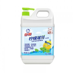 白猫柠檬薄荷洗洁精5kg(整箱装4瓶)