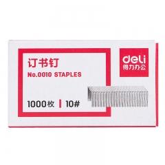 得力(deli)10#订书钉/订书针 1000枚/盒 10盒装 办公用品 0010