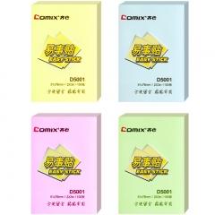 齐心(COMIX)D5001 便利贴/便签纸/便签本/易事贴/百事贴(76x51mm)12本装 颜色随机