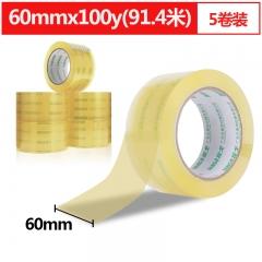 探戈(TANGO)高品质高透明封箱胶带打包胶带60mm*100y(91.4米/卷) 5卷装 高粘性宽胶带探戈系列办公文具