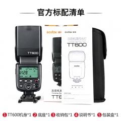 神牛(Godox)TT600 闪光灯高速机 顶外拍灯摄影灯内置引闪2.4G传输  通用(除索尼)