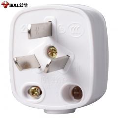 公牛(BULL)插头二三脚插头3脚空调插 10a插头2脚电源插头插座/无线/自行接线 GNT-10三脚10A插头(独立包装)