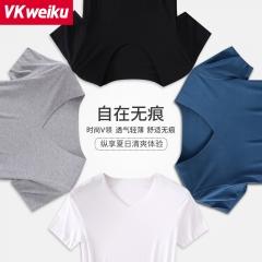 VKWEIKUT恤男士背心无痕修身型莫代尔透气打底 健身休闲运动 舒适百搭打底工字T恤 白色+黑色(T恤) XL