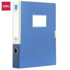 得力(deli)1只55mmA4塑料档案盒 加厚资料文件盒 财务凭证收纳盒 办公用品5683