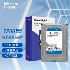西部数据(WD)蓝盘 1TB SATA6Gb/s 7200转64MB 台式机械硬盘(WD10EZEX)