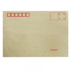 得力(deli)20张3号牛皮纸信封 邮局标准信封176*125mm3421-20