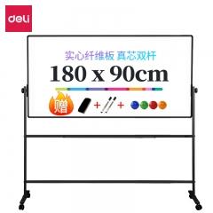 得力(deli)支架式白板180*90cmH型支架可移动可翻转白板双面磁性高档办公会议写字板 赠白板擦白板笔磁钉7884
