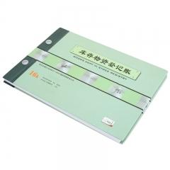 天章(TANGO)绿天章库存物资登记帐本16k财务活页账本账册
