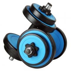 诚悦哑铃杠铃10公斤kg蓝色可拆卸天然彩胶男士女士运动健身器材  CY-121